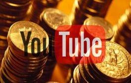 الفيديوهات الغير اللائقة حسب تصنيف قامت به اليوتيوب لن يعود بإمكانها الاستفادة من برنامج الإعلانات
