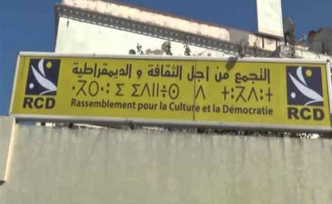 28 مناضلا من الأرسيدي بتيزي وزو يعلنون عن استقالة جماعية من الحزب