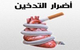 فرنسا تحارب التدخين بالزيادة في ثمن السجائر