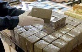 الداخلية البحرينية تضبط شحنات مخدرات قادمة من إيران