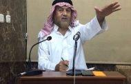 فتوى لشيخ أردني حول أحداث المسجد الأقصى تدخل السرور لقلوب الصهاينة