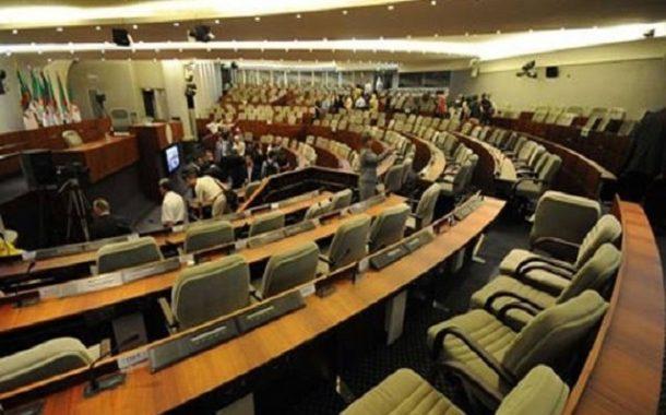 ما دور البرلمانيين في بلادنا؟؟؟؟