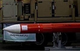 بينما العرب يتشاجرون فيما بينهم إيران تدشن خط إنتاج  منظومة صياد 3