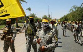 فرق موت في الجيش العراقي تعدم العشرات من المدنيين في الموصل