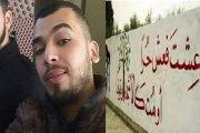 أطلقوا سراح محمدي عبد الحكيم فلا يمكن لصوته أن يوقظ 40 مليون