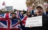 تلغي بريطانيا فكرة