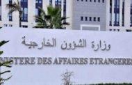 الجزائر تسجل بـ
