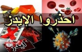مصاب بالايدز ينتقم من الجميع بنشر المرض