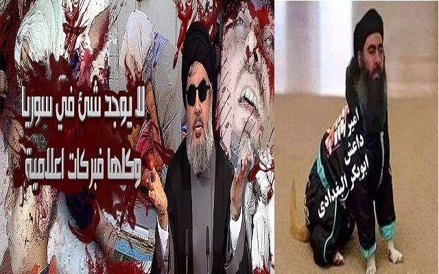 اتفاق داعش وحزب الله فضح المستور