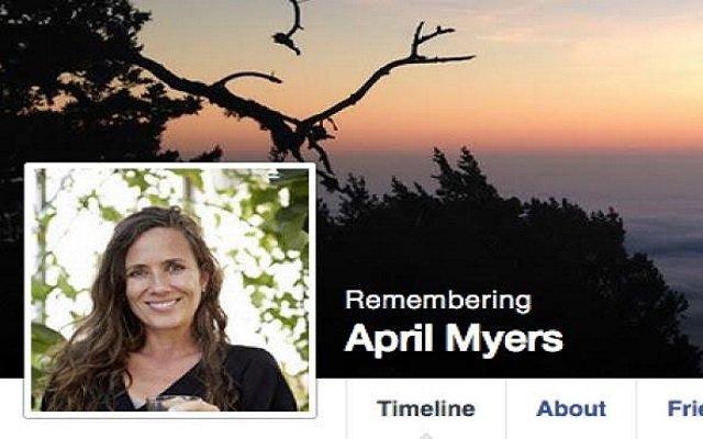 ثلاث خدمات يوفرها الفيسبوك لأسر الأشخاص المتوفين !!!