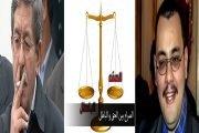 قضاء فاسد يحارب الفساد ؟؟؟ !!!
