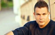 ديو غنائي يجمع لأول مرة عمرو دياب مع صوت عربي
