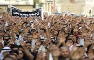 العوامية .. بؤترة التوثر الشيعية بقلب المملكة السعودية