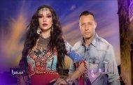 نادين نسيب نجيم تمثل العرب في جوائز