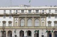 مشاركة مجلس الأمة في ورشة العمل الثانية حول رفع  قدرات البرلمانيات التي تجري بالعاصمة الأردنية عمان