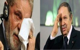 بين رئيس البرازيل السابق ورئيس بلادنا الحالي