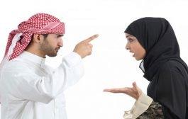 أغرب حالات الطلاق في السعودية