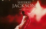 الفيلم المثير للجدل الشيخ جاكسون يمثل مصر في مسابقة الأوسكار