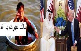 قطر تركت مسلمي ميانمار الأغنياء !!! لتتبرع لدولة أمريكا الفقيرة ؟؟؟