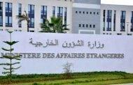 الجزائر تقدم هبة للنيجر