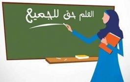 افتتاح قسم لتعليم الأمازيغية بدروس محو الأمية بقسنطينة