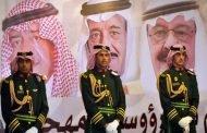 هل تفقد السعودية مقعدها في مجلس حقوق الانسان
