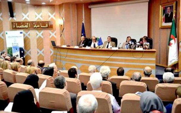 الإطلاق الرسمي لبرنامج دعم قطاع العدالة في الجزائر الذي يموله الاتحاد الأوروبي و الجزائر و فرنسا