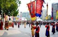 تنظيم الأسبوع الكوري الجنوبي 2017 بالجزائر في الفترة الممتدة من 22 سبتمبر الى 8 أكتوبر