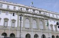 مشاركة مجلس الأمة في المؤتمر الـ10 لرابطة مجالس الشيوخ والشورى والمجالس المماثلة في إفريقيا والعالم العربي بالرباط