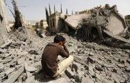 كيف استفادت بريطانيا من حملة السعودية على اليمن