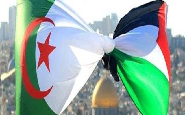 تعاون جزائري فلسطيني على مستوى الأمن وتكوين الشرطة