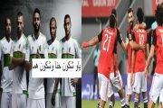 بين الروح القتالية للمصريين والمهارات الفردية للجزائريين
