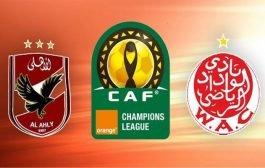 تعادل ثمين للوداد المغربي أمام الأهلي المصري