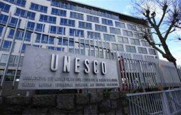 منظمة اليونيسكو تتوج عالمين من باكستان وبنغلاديش بجائزة