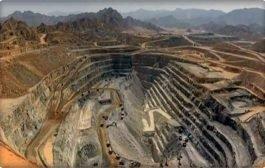 في مصر صباحكم عسل الذهب وصل