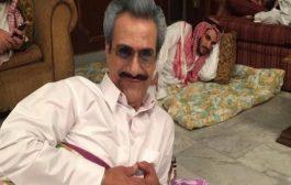 هذه هي حقيقة صورة الوليد بن طلال والأمراء المحتجزين