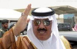 كفالة إطلاق صراح الأمير متعب بلغت حوالي نص مليار دولار