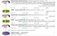 عدت دول تتدخل لتصحيح معلومة نشرها شاب في تويتر