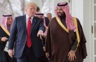 الأمير محمد بن سلمان قتل الأمير منصور بن مقرن