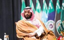 محمد بن سلمان رسميا ملك السعودية