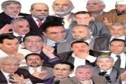 أيتها الأحزاب السياسية كفى من الركوب على موجة القضية الفلسطينية فأنتم لا تستطيعون تخويف ذبابة