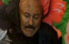مقتل عبد الله صالح عبرة لكل المسؤولين الفاسدين والظالمين