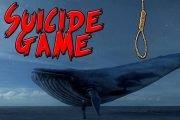 لعبة الحوت الأزرق القاتلة تضع علامة استفهام في علاقة الآباء و الأبناء