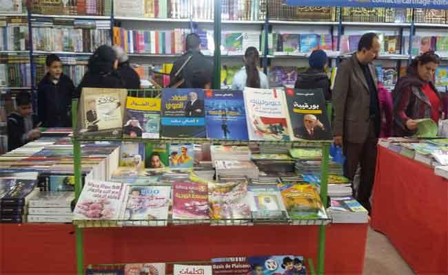 الجزائر ضيف شرف النسخة ال34 لمعرض تونس الدولي للكتاب