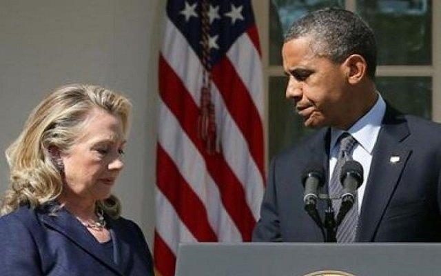 إرسال طرود مشبوهة إلى أوباما وكلينتون
