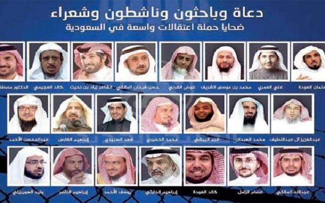 السعودية تدافع عن سجلها في حقوق الإنسان!!!