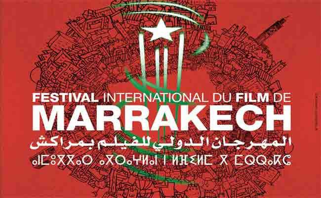 أربعة عشر فيلما يتنافسون على الجائزة الذهبية للمهرجان الدولي ال17 للفيلم بمراكش