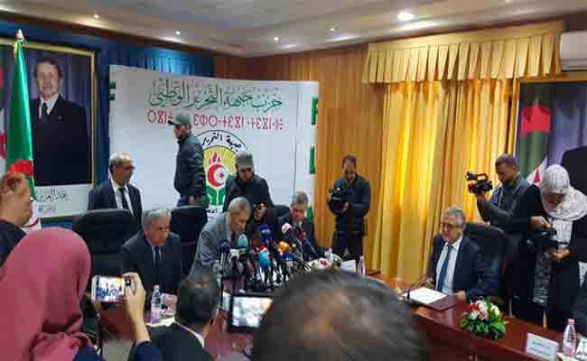 هيئة التنسيق لأحزاب التحالف الرئاسي تجتمع لإعداد برنامج عمل موحد