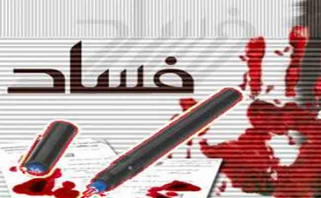 التحقيق في ملفات و صفقات مشبوهة ببلدية باب الواد بالعاصمة