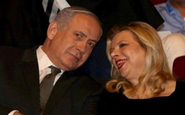 التحقيق مع  زوجة نتانياهو بسبب الفساد